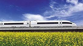 北京至雄安城际铁路站点公布!全线设5车站